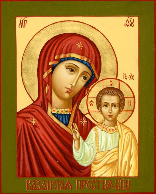 Икона Казанской Божьей Матери в Константиновке