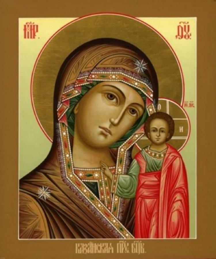Для любимому, казанская икона божией матери картинки