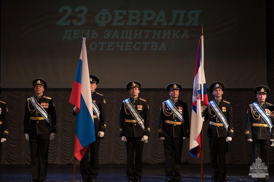 днём поздравления морякам черноморцам стало